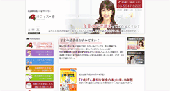 Preview of office-tsubaki.net